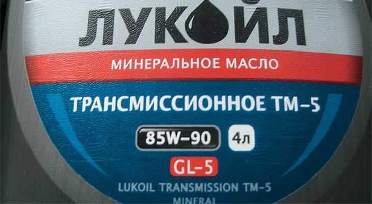 Лукоил TM5