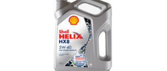 Shell Helix HX8 Synthetic 5W40