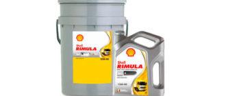 Масло Shell Rimula R4 (X) 15W40