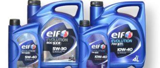 Моторное масло Elf 5W-30