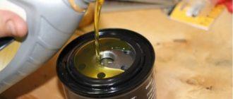 замена масло фильтра