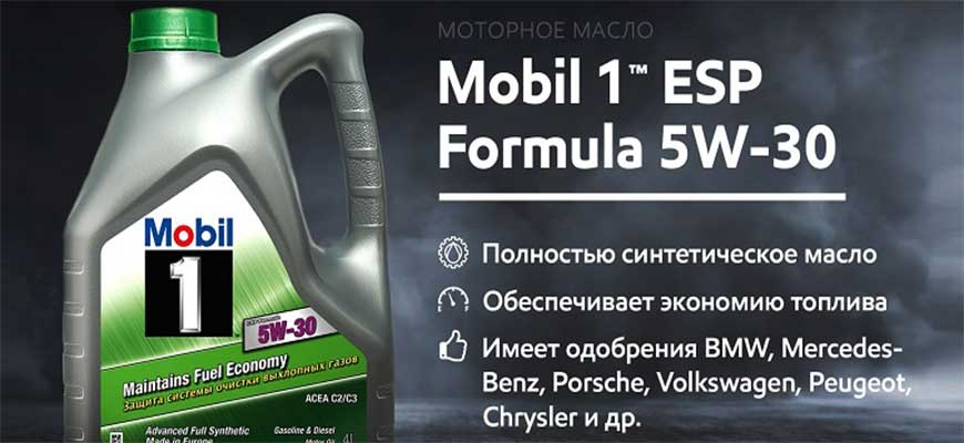 Этикетка Mobil 1 Formula