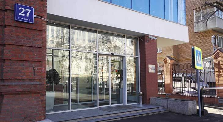 Офис сайта Motoroill.ru