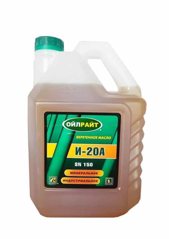 Применение индустриального масла И 20А